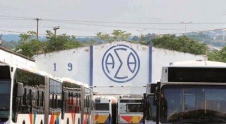 Επαναλειτουργούν σταδιακά οι γραμμές λεωφορείων του ΟΑΣΘ