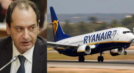 Ευθύνες στη Ryanair επιρρίπτει ο Σπίρτζης για τον εγκλωβισμό των 184 επιβατών στην Τιμοσάρα