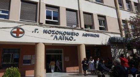 Οι πολίτες καταγγέλλουν μεγάλη καθυστέρηση στα επείγοντα του Λαϊκού Νοσοκομείου