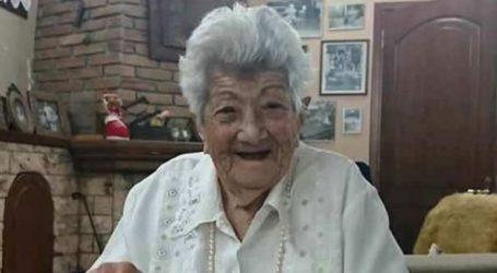 Γιαγιά 103 ετών: Μια ζωή σαν παραμύθι