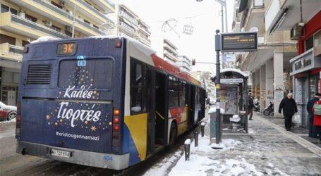 Με μικρά προβλήματα λόγω παγετού η κίνηση των αστικών λεωφορείων στη Θεσσαλονίκη