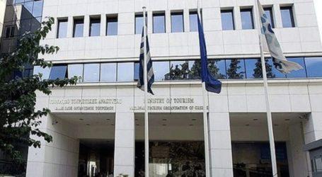 «Η κυβέρνηση προχωρά στη μείωση της κομματικοποίησης της δημόσιας διοίκησης»
