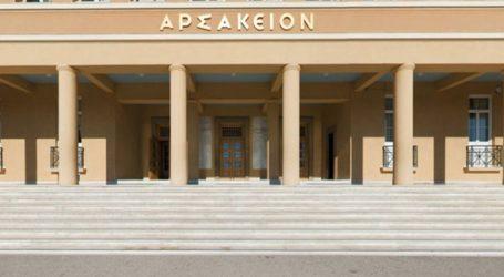 Κλειστά τα σχολεία Εκάλης, Ψυχικού, Θεσσαλονίκης και Ιωαννίνων