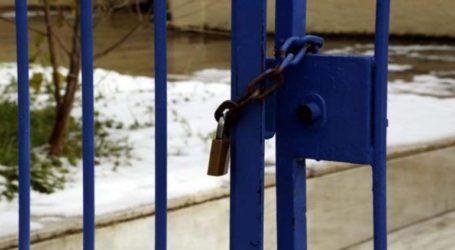 Κλειστά όλα τα σχολεία αύριο Τρίτη, σε Ραφήνα και Πικέρμι