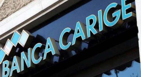 Η κυβέρνηση ανακοινώνει μέτρα για την εξασφάλιση της ρευστότητας της τράπεζας Carige