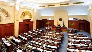 Ξεκινά στη Βουλή της χώρας η συζήτηση για την αναθεώρηση του Συντάγματος