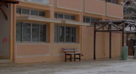 Κλειστά και αύριο πολλά σχολεία σε περιοχές της Στερεάς Ελλάδας και της Εύβοιας