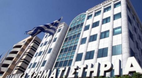 Εικόνα σταθεροποίησης στο Χρηματιστήριο Αθηνών