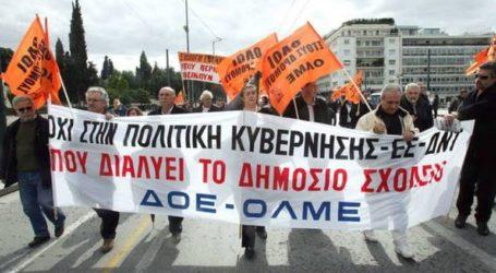 Στήριξη της 24ωρης απεργιακής κινητοποίησης ΔΟΕ-ΟΛΜΕ