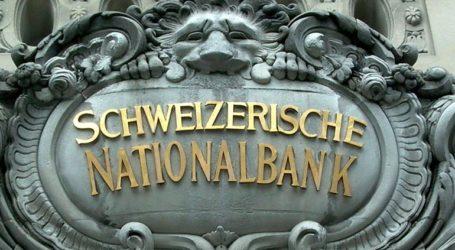 Ζημιές 15 δισ. φράγκα για την κεντρική τράπεζα της Ελβετίας το 2018