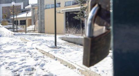 Εκτός των Δημοτικών, κλειστά και τα Γυμνάσια-Λύκεια τελικά αύριο στη Φάρσαλα
