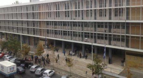 Κλειστά τα δικαστήρια αύριο, Πέμπτη, στη Θεσσαλονίκη