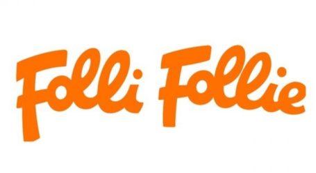 Νέος CFO της Folli Follie ο κ. Γεώργιος Σάμιος