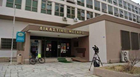 Αναστολή των δικαστικών υπηρεσιών της Περιφέρειας του Εφετείου Δυτικής Μακεδονίας