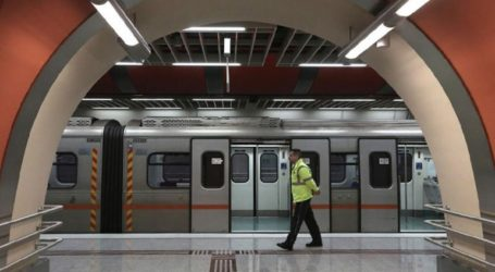 Ποιοι σταθμοί του μετρό θα είναι κλειστοί λόγω της επίσκεψης Mέρκελ