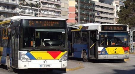 Κανονικά σήμερα τα δρομολόγια των αστικών λεωφορείων στο κέντρο