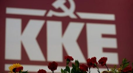 Οι υποψήφιοι του ΚΚΕ για την Κεντρική Μακεδονία