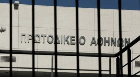 Σύσκεψη στο υπουργείο Δικαιοσύνης για επισκευές στο Πρωτοδικείο Αθηνών