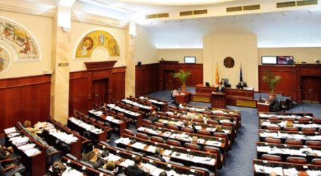 Δεν θα πραγματοποιηθεί τελικά η προγραμματισμένη για σήμερα συνεδρίαση της Βουλής