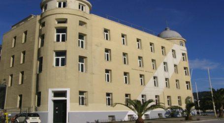 Σε εξέλιξη επιχείρηση της ΕΜΑΚ για τον ύποπτο φάκελο στο Πανεπιστήμιο Θεσσαλίας