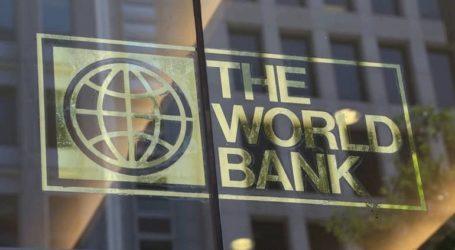 Η Παγκόσμια Τράπεζα καλεί τους επίδοξους προέδρους της να υποβάλουν την υποψηφιότητά τους