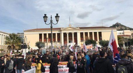 Εκπαιδευτικό συλλαλητήριο στα Προπύλαια – Υπό κατάληψη η Πρυτανεία του ΕΚΠΑ