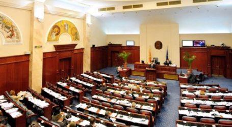Ξεκινά σε λίγο η συνεδρίαση της Βουλής για τις συνταγματικές τροπολογίες