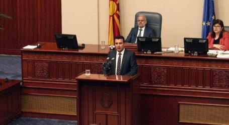 Έντονες διεργασίες στη Βουλή των Σκοπίων