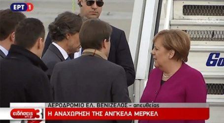 Αναχώρησε για τη Γερμανία η Άνγκελα Μέρκελ