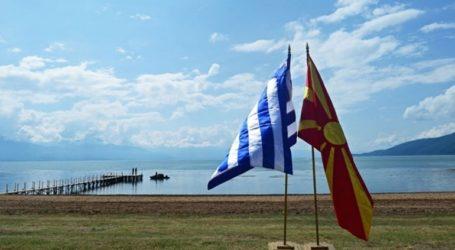 Χαρίτσης: Ο δρόμος για τα Βαλκάνια της ειρήνης και της συνανάπτυξης είναι ανοιχτός