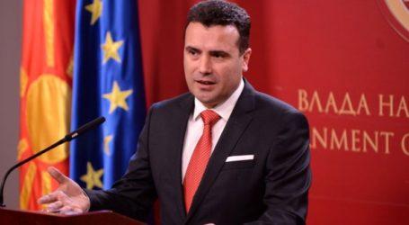 Διεθνή ΜΜΕ για ΠΓΔΜ: «Καλωσορίσατε στη Βόρεια Μακεδονία»