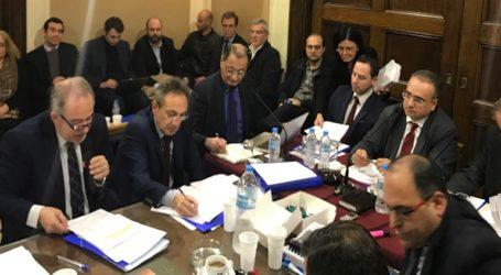 Οι θέσεις της Ολομέλειας των προέδρων των Δικηγορικών Συλλόγων Ελλάδος, εν όψει της αναθεώρησης του Συντάγματος