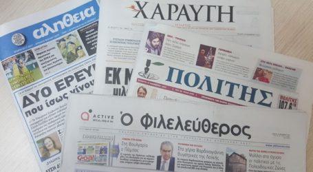 Πρώτο θέμα στα κυπριακά μέσα ενημέρωσης οι πολιτικές εξελίξεις στην Ελλάδα