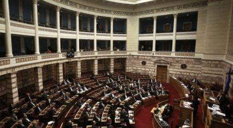 Ξεκινά την Τρίτη και ολοκληρώνεται την Τετάρτη η συζήτηση για την πρόταση ψήφου εμπιστοσύνης