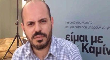 Αποχώρησε ο Λ. Παπαγιαννάκης από το Κίνημα Αλλαγής λόγω Συμφωνίας των Πρεσπών