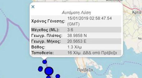 Νέος σεισμός 3,6R στην Πρέβεζα