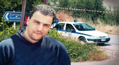 Η ΕΛ.ΑΣ. τίμησε πράξεις ηρωισμού και αυτοθυσίας αστυνομικών