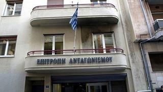 Πρόστιμο 244.787 ευρώ σε πέντε εργοληπτικές εταιρείες