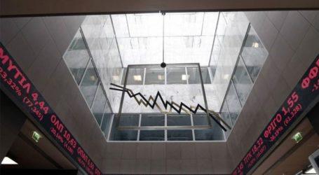 Πτωτικά κινείται το Χρηματιστήριο Αθηνών