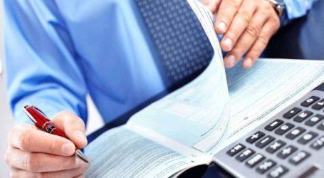 Παρατείνεται η προθεσμία υποβολής δήλωσης για μη ηλεκτροδοτούμενα ακίνητα