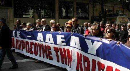 Απεργία για αύριο εξήγγειλε η ΑΔΕΔΥ: Παραλύει το Δημόσιο