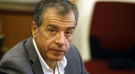 Στ. Θεοδωράκης σε Αλ. Τσίπρα: Δεν είμαστε χρυσόψαρα