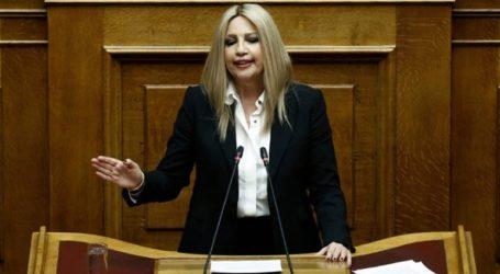 «Να σέβεστε λίγο περισσότερο τη Δημοκρατία κύριε Τσίπρα τώρα στα στερνά σας»
