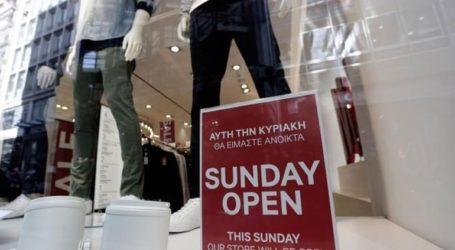 Ανοικτά την Κυριακή τα καταστήματα