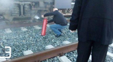 Φωτιά ξέσπασε σε τρένο της γραμμής Θεσσαλονίκη-Αθήνα