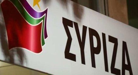 Συνεδριάζει αύριο η Πολιτική Γραμματεία του ΣΥΡΙΖΑ για τις τρέχουσες πολιτικές εξελίξεις