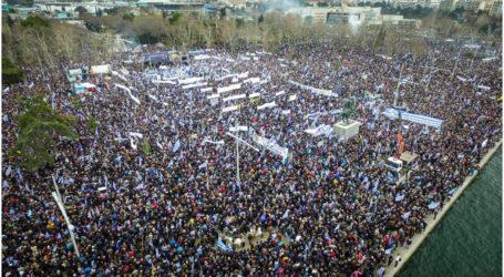 Θα είναι ίσως το μεγαλύτερο συλλαλητήριο που έγινε ποτέ