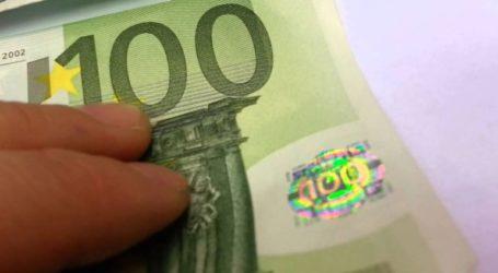 Προσοχή! Πλαστά χαρτονομίσματα των 100 ευρώ κυκλοφορούν στην Πάτρα