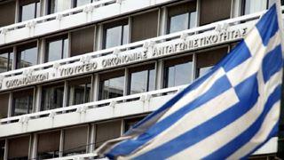 Απειλή δημοσιονομικής βόμβας έως και 29 δισ. ευρώ