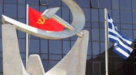 Το ΚΚΕ καταγγέλλει νέο κρούσμα τηλεφωνικών συνακροάσεων στο τηλεφωνικό κέντρο της έδρας της ΚΕ
